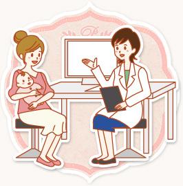 赤ちゃんの健診・予防接種